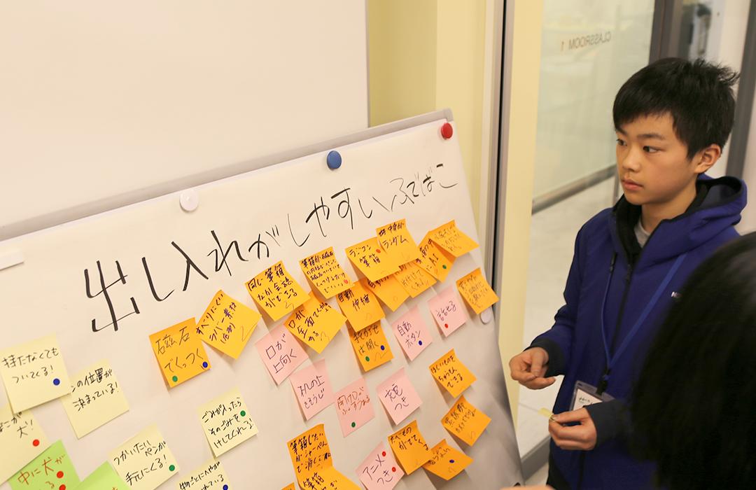 小中学生向けデザイン思考<br>ワークショップ
