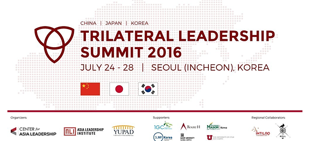 Trilateral Leadership Summitが開催されます