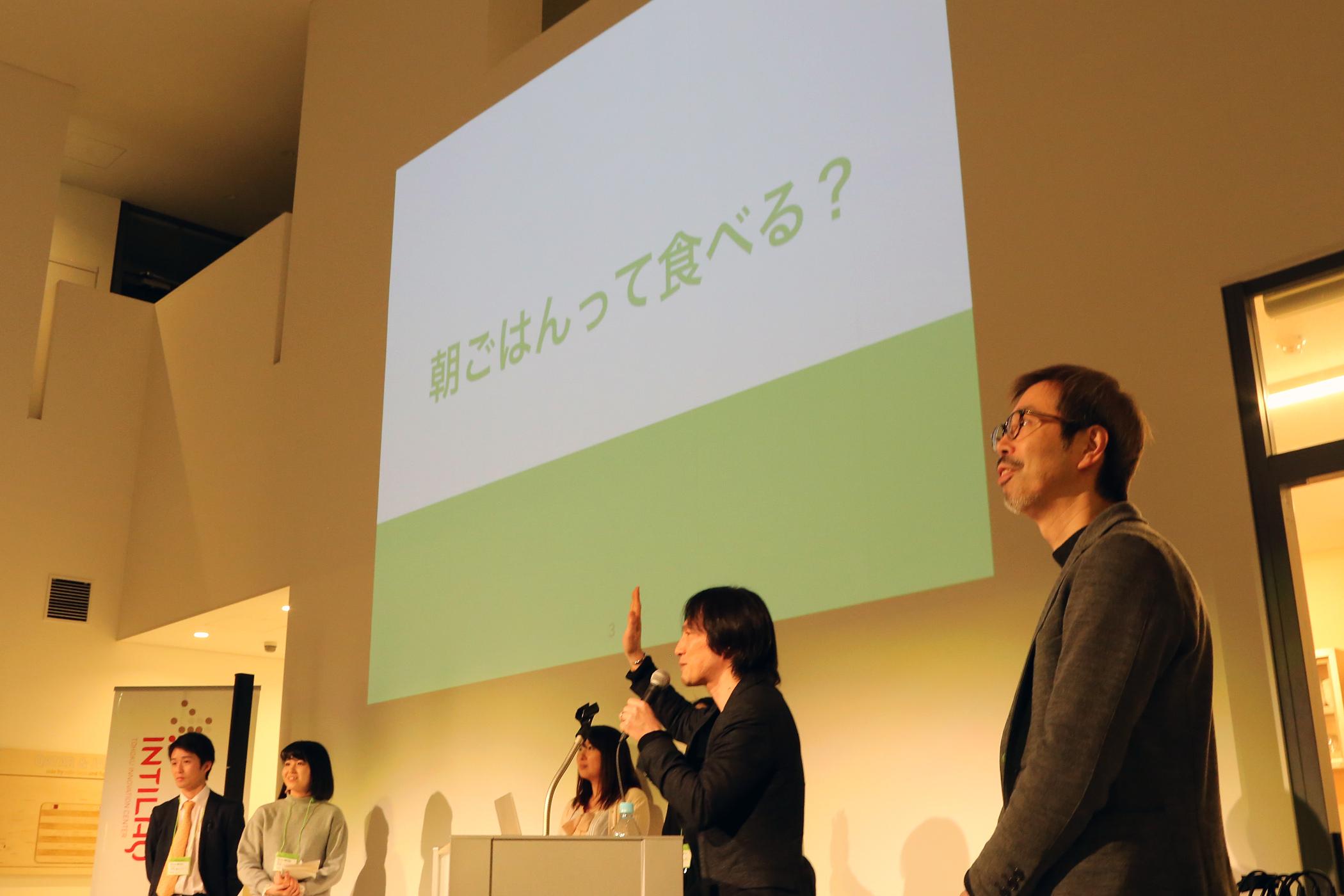 【イベントレポート】WEコミュニティクラス合同発表会が開催されました