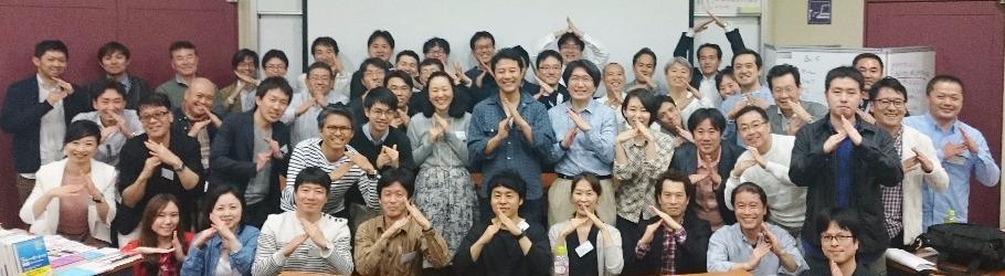 【仙台版】入山章栄氏と読み解く「世界標準の経営理論」――イノベーションの理論編
