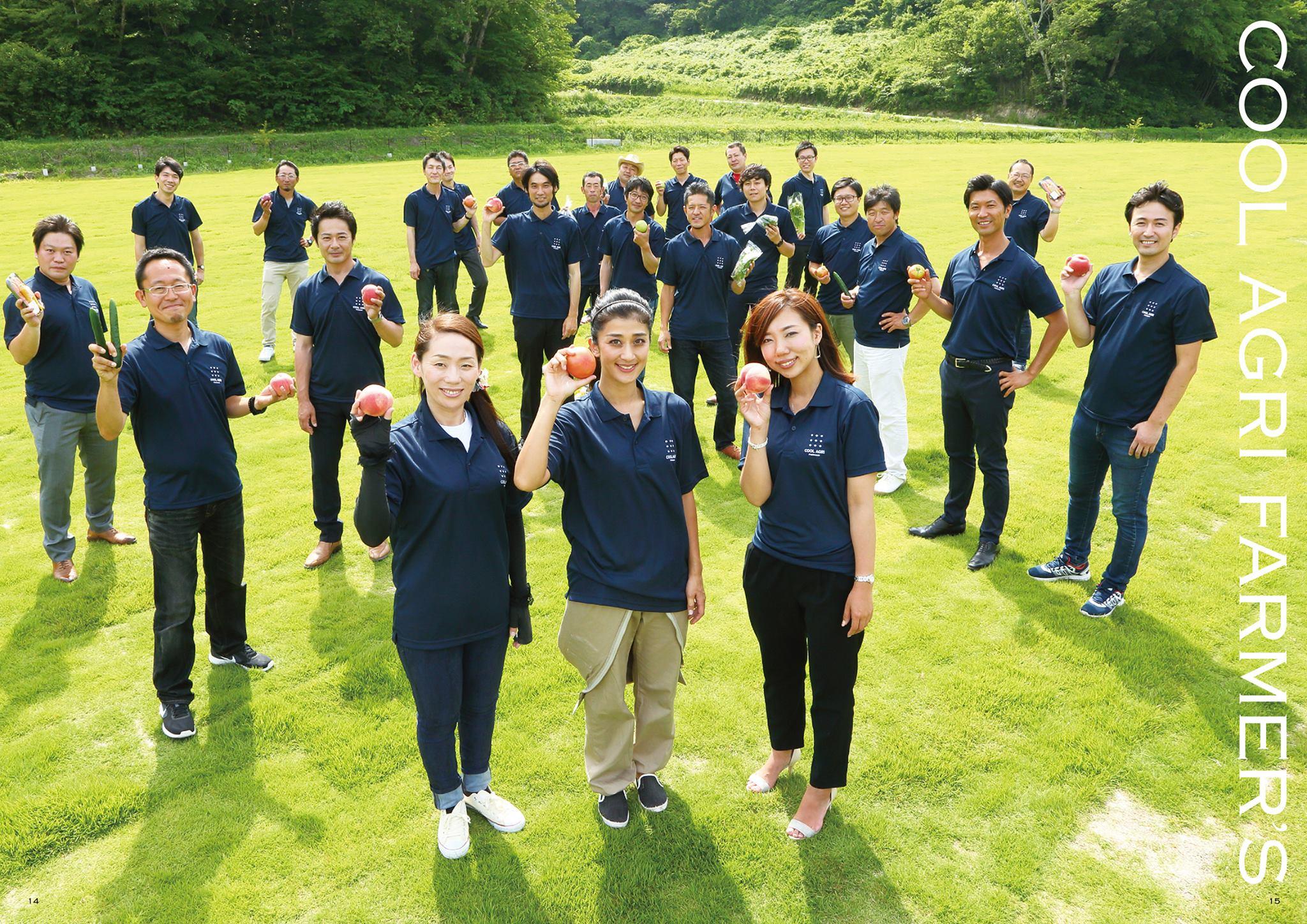Fw:東北 第3回共創イベント『リアルタイム流通で農産物を繋ぐICT地域商社』(9月9-10日 in 仙台)