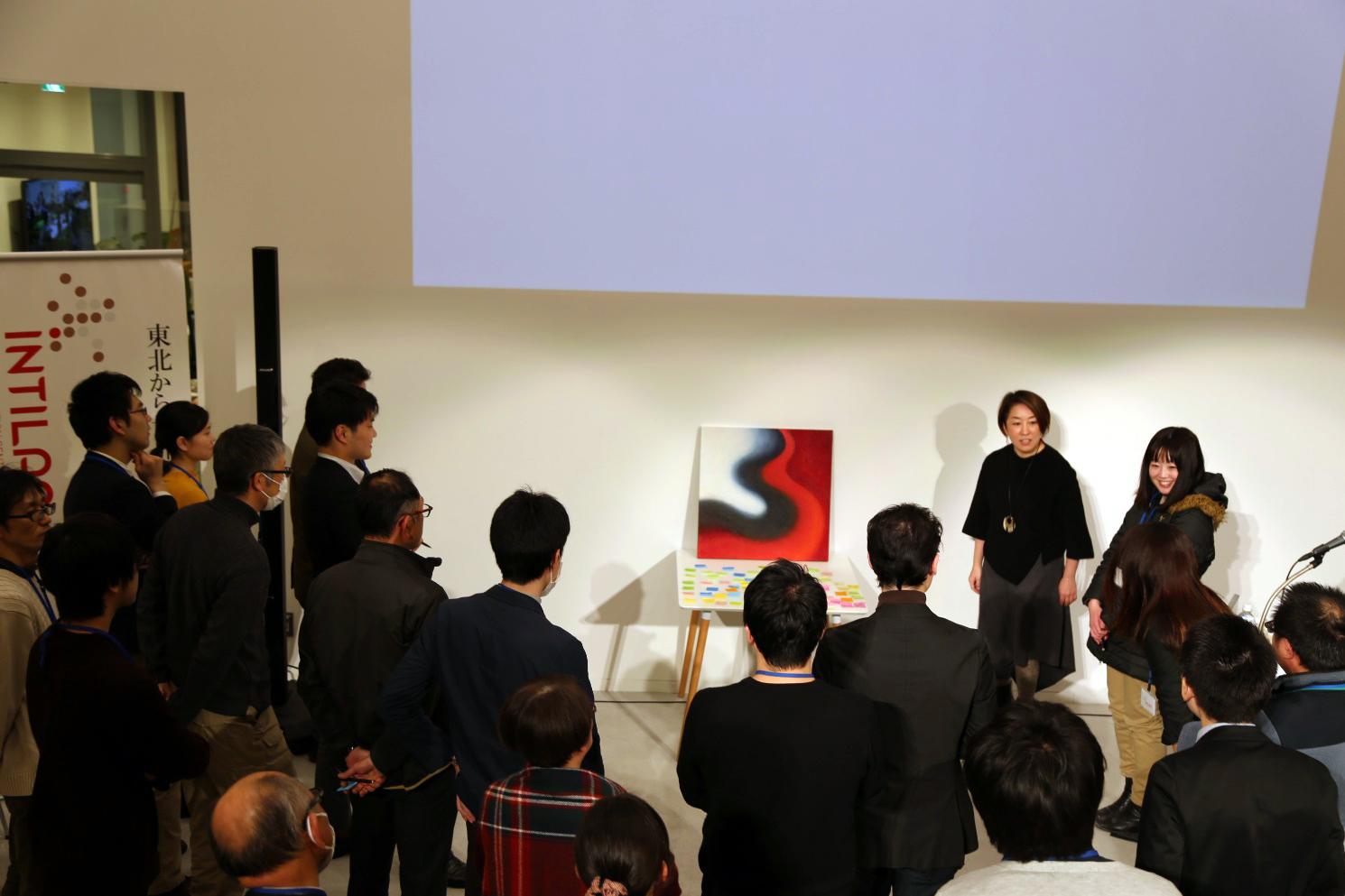 【イベントレポート】 経営におけるアートとサイエンスの関係〜経営の今と私たちの未来〜