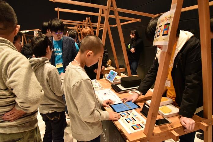 SENDAI for Startups! Day2 「DA・TE・APPS! 2018」 イベントレポート