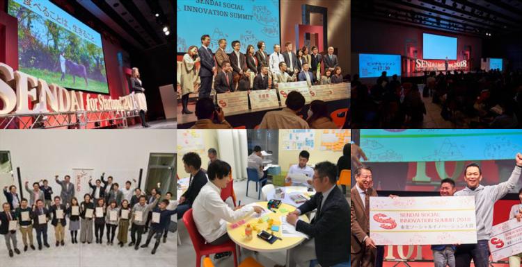 【プレスリリース】INTILAQ、仙台市と東北の社会起業家を成長させる 起業家育成集中支援プログラムを始動、参加者公募を開始